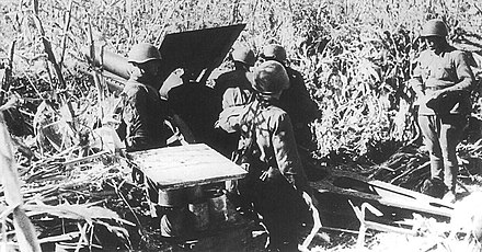 Soviet gun crew in action during the Siege of Odessa, July 1941 Odessa Soviet artilery.JPG