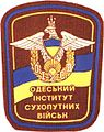 Odessa college of the Army.jpg