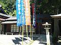 Office of Fudo Shrine (No.3 of Okunomiya 8 Shrines) in Miyajidake Shrine 2.JPG