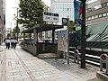 Ogawamachi-Awajicho-station-ExitA1.jpg