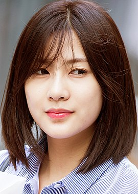 Oh Ha-young, 2017 (cropped).jpg