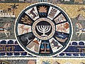 Old Jerusalem Jewish Quarter street Mosaic 12 tribes.JPG