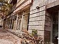 Old barbershop on Gay street Gyumri 01.jpg