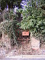 Old gate to Peasenhall Primary School - geograph.org.uk - 1740814.jpg