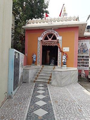Anjar, Gujarat - Om Kaleshwar Mahadev Temple