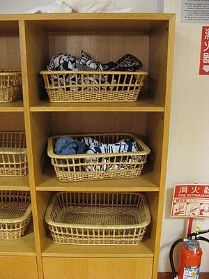 Onsen - Baskets