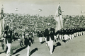 Opening ceremony during the 5th Maccabiah.png