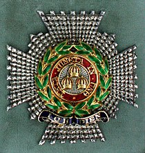 Order of the Bath - Breast Star.JPG