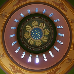 73rd Oregon Legislative Assembly - Interior of the rotunda at the Capitol Building