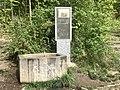Orellibrunnen.jpg