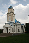 Orthodox church of the Protection of the Holy Virgin, Baranavičy 4.jpg