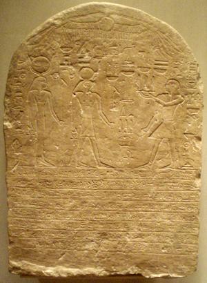 Nebethetepet - A stela or Tablet depicting a pharaoh Osorkon I making offerings to Re-Horakhty and Nebet-Hetepet (circa 924-889 B.C.)