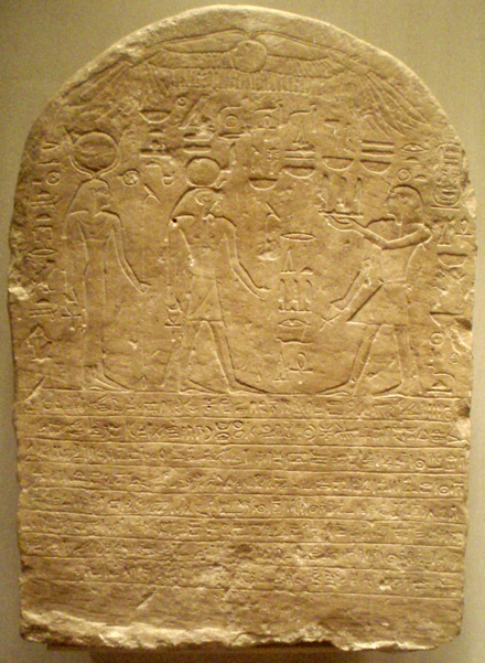 A stela or Tablet depicting a pharaoh Osorkon I making offerings to Re-Horakhty and Nebet-Hetepet (circa 924-889 B.C.) OsorkonI-DonationStelae MetropolitanMuseum.png