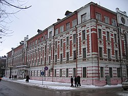 Old Orekhovo-Zuyevo Administration building