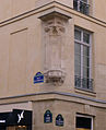 P1150034 Paris III corniche angle des rues Turenne et Villehardouin rwk.jpg