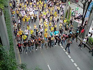 People's Alliance for Democracy - PAD rally in Bangkok on August 2008