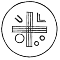 PEF D226 crosses and christian symbols 2.png