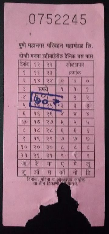 A daily bus pass of the PMPML.