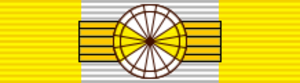Order of Liberty - Image: PRT Order of Liberty Grand Cross BAR