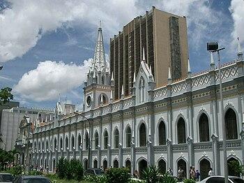 Palacio de las Academias Caracas Venezuela