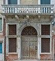 Palazzo Foscarini ai Carmini portale Venezia.jpg