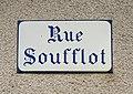 Panneau de la rue Soufflot (Irancy).jpg