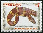 Pantherophis guttatus 2000 stamp of the Philippines.jpg