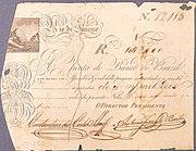 Primeiro bilhete de banco, emitido pelo Banco do Brasil em 1810