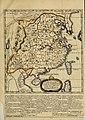 Paradigma XV Provinciarum et CLV Urbium Capitalium Sinensis Imperij.jpg
