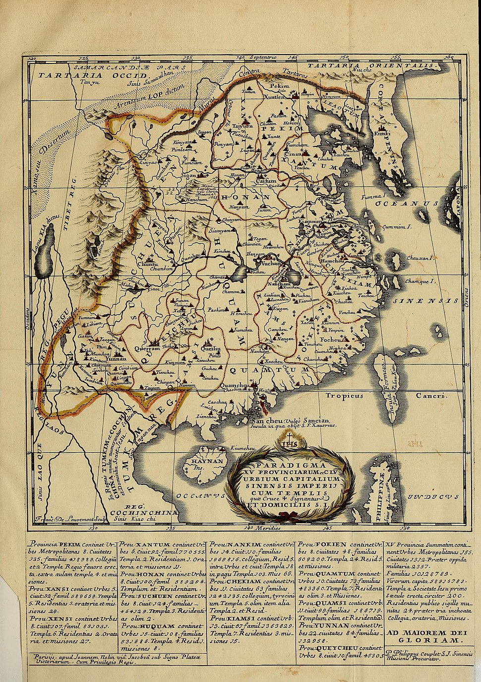 Paradigma XV Provinciarum et CLV Urbium Capitalium Sinensis Imperij