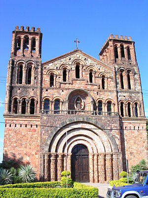Villarrica, Paraguay - Franciscan Church located in Villarica