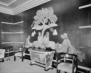 Charles Stafford Duncan - Image: Paramount Ladies Lounge