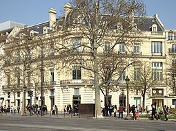 Figaro headquarters under Coty. Paris rond-point des champs elysees no12+14.jpg