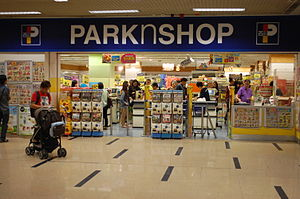 ParknShop - A ParknShop store in Fu Cheong Estate, Sham Shui Po