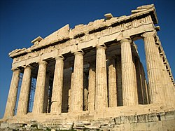 The Parthenon is the most iconic symbol of the culture and sophistication of the ancient Greeks.