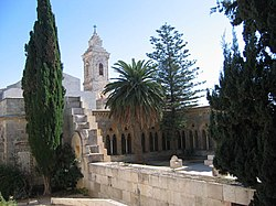 Pater Noster Church, Mount of Olives, Jerusalem.jpg