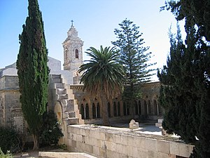 At-Tur (Mount of Olives) - Church of the Pater Noster in At-Tur