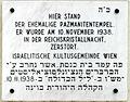 Pazmanitentempel Gedenktafel; Wien 2.,Leopoldstadt.jpg