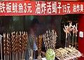 Pekin.- Marché de Wangfujing.jpg