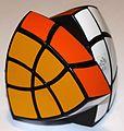Pentahedron axis turn cubemeister com.jpg