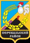 Huy hiệu của Huyện Perevalsk