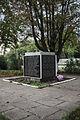 Petrovskoye memorial 02.JPG