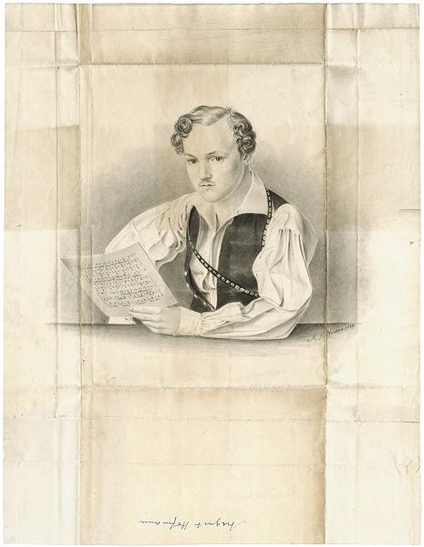 File:Philipp August Joseph Hoffmann (1807 bis 1883) Georg Büchner 1833 full.jpg