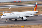 Philippine Airlines, A321-200, RP-C9903 (24679669500).jpg