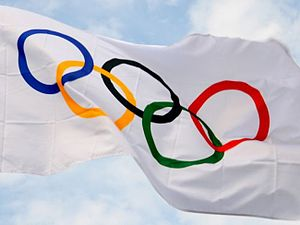 Olympic Congress - Image: Photograph of the Olympic flag