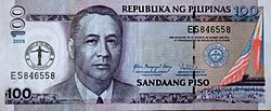 Php bill 100 front UP Centennial.jpg