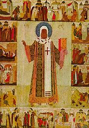PietrodiMosca