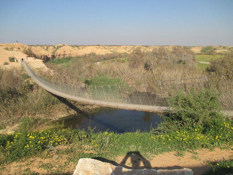 הגשר התלוי על נחל הבשור