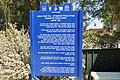 PikiWiki Israel 41074 Settlements in Israel.JPG