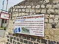 PikiWiki Israel 44022 KFAR TAVOR.JPG